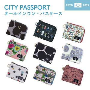 オールインワン パスケース シティパスポート コンパクト カードケース 財布 キーケース サブウォレット 旅行 スポーツ クレジット IC L字 ポケットサイズ|smileme