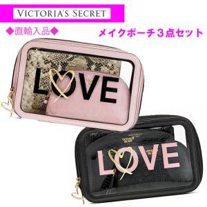 ポーチ トラベルポーチ 4点 セット ヴィクトリアシークレット Victoria's Secret ...