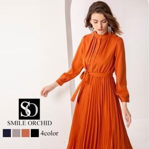 スタンド カラー プリーツ ロング ワンピース 結婚式 パーティードレス ドレス csy001|smileorchid