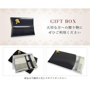 カシミヤ・ストール専用 贈り物 box ギフトBOX ラッピング giftbox00001|smileorchid