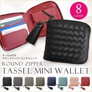タッセル ラウンドジッパー ミニ ウォレット 二つ折財布 財布 レディース 小銭入れ カード 薄い 極小 コンパクト wlt90002|smileorchid