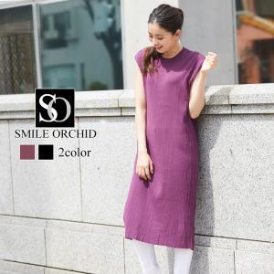 結婚式 ワンピース パーティードレス ドレス サマー リブ ニット ワンピース yimo16632|smileorchid