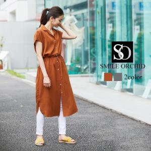 シャツ ワンピース パーティードレス 結婚式 ドレス ロング yimo16648|smileorchid