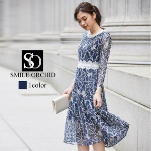花柄 ワンピース パーティードレス ドレス 結婚式 yimo16662|smileorchid