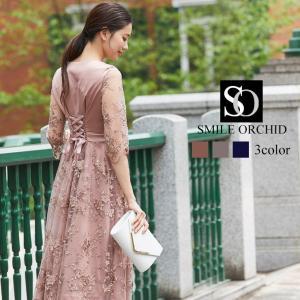 ワンピース パーティードレス 花柄 刺繍 シースルー 結婚式 ドレス yimo918068|smileorchid