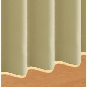 20色×54サイズから選べる防炎・1級遮光カーテン【MINE】マイン 幅100cm×2枚/90cm  アイボリー|smilepocket