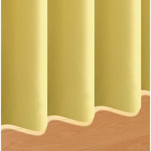 20色×54サイズから選べる防炎・1級遮光カーテン【MINE】マイン 幅100cm×2枚/90cm  クリームイエロー|smilepocket