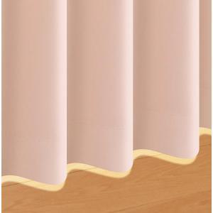 20色×54サイズから選べる防炎・1級遮光カーテン【MINE】マイン 幅100cm×2枚/90cm  シェルピンク|smilepocket