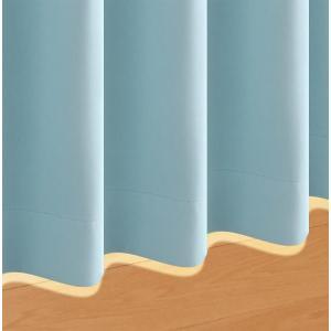 20色×54サイズから選べる防炎・1級遮光カーテン【MINE】マイン 幅100cm×2枚/90cm  ライトブルー|smilepocket