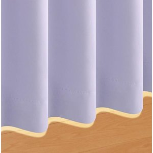20色×54サイズから選べる防炎・1級遮光カーテン【MINE】マイン 幅100cm×2枚/90cm  ラベンダー|smilepocket