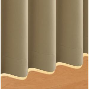 20色×54サイズから選べる防炎・1級遮光カーテン【MINE】マイン 幅100cm×2枚/90cm  コルクベージュ|smilepocket