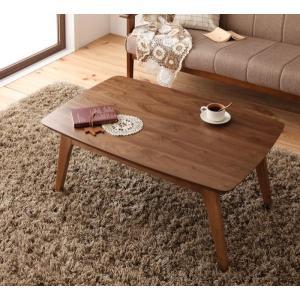 天然木ウォールナット材 北欧風こたつテーブル new! Lumikki ルミッキ 長方形 90×60  ウォールナットブラウン smilepocket