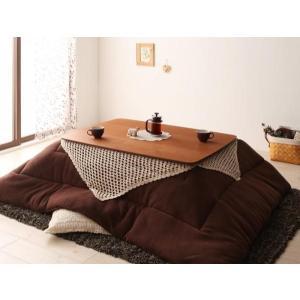 天然木ウォールナット材 北欧風こたつテーブル new! Lumikki ルミッキ 長方形 105×75  ウォールナットブラウン smilepocket