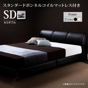 モダンデザインベッド ロデオ ボンネルコイルM:レギュラー付き セミダブル RODEO アイボリーマットレス smilepocket