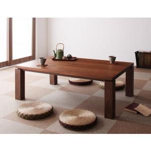 天然木ウォールナット材 和モダンこたつテーブル STRIGHT ストライト 長方形 120×80  ウォールナットブラウン smilepocket