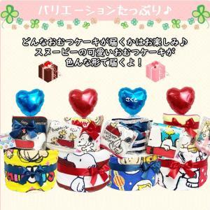 おむつケーキ スヌーピー オムツケーキ 出産祝...の詳細画像2