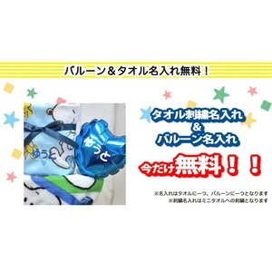 おむつケーキ スヌーピー オムツケーキ 出産祝...の詳細画像3