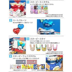 おむつケーキ スヌーピー オムツケーキ 出産祝...の詳細画像4