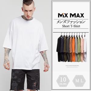 MIXMAXはB系ファッションやストリート系ブランドを中心にHIPHOP、ヒップホップ、ダンスウェア...