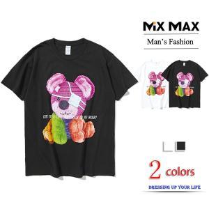 tシャツ メンズ レディース 面白い ティーシャツ 半袖 こぐまプリント T-shirt トップス ...