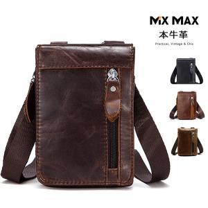 レザーバッグはMIXMAXショルダーバッグ、トートバッグ、マザーズバッグ、 レザーバッグ、ハンドバッ...