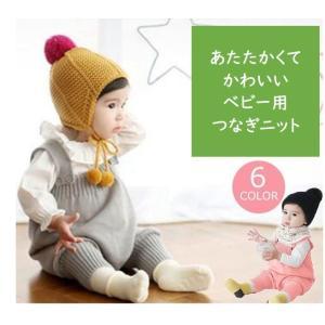 【製品仕様】 ■商品名 ベビー服 サロペット ニット 女の子 裏起毛  ロンパース カバーオール  ...