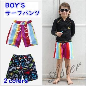 38703398bdfcc7 子供服 キッズ水着 男の子 サーフパンツ 海パン ボックス ボクサー レインボー シンプル 110 120 130 140