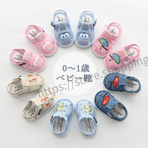 【製品仕様】 ■素材: 綿 ■カラー:ピンクA、ブルーA、ベージュA、ピンクB、ブルーB、ベージュB...