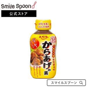 唐揚げ 調味料 エバラ からあげの素 220g×6本 | 鶏肉 トリニク チキン たれ タレ おかず|Smile Spoon