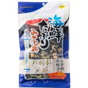 三幸産業 海鮮たっぷりみそ汁の具 40g×10個 | 乾燥野菜 乾燥野菜ミックス ミックス 乾燥 野...