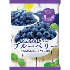 冷凍 フルーツ  Delcy ブルーベリー 180g | デルシー ベリー 冷凍果実
