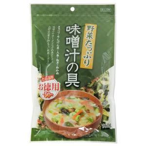フジサワ お徳用 野菜たっぷり味噌汁の具 160g×5個 | 味噌 みそ みそ汁 具 ラーメン スー...