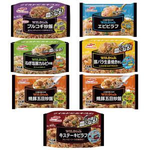 [冷凍食品]マルハニチロ WILDish バラエティセット(8食)