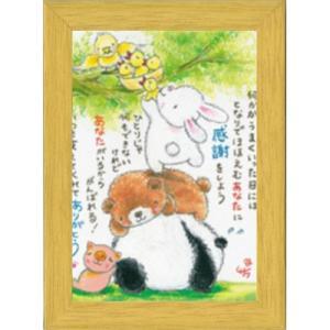 100色のクレヨン作家【サリー】のポストカード額装です。 やわらかく可愛らしい絵柄と心温まるメッセー...