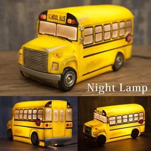 お洒落なライト LED電球 NEWナイトランプ Night Lamp スクールバス|smilevillage