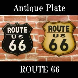 アンティークプレート ダイカット ルート66 Route66 smilevillage