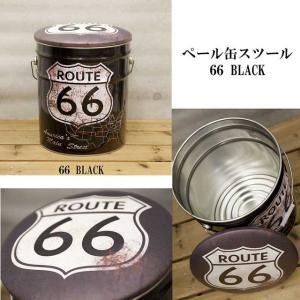 ペール缶スツール ROUTE66 BLACK アメリカン雑貨 smilevillage