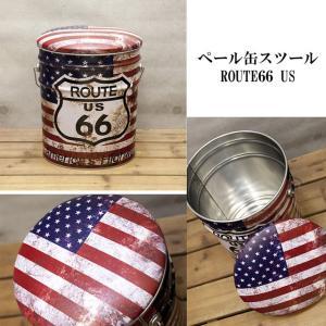 ペール缶スツール ROUTE66 US アメリカン雑貨 smilevillage