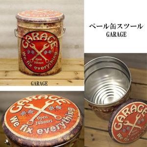 ペール缶スツール GARAGE アメリカン雑貨 smilevillage