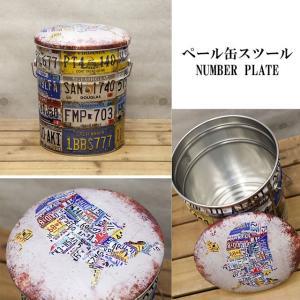 ペール缶スツール NUMBER PLATE アメリカン雑貨 smilevillage