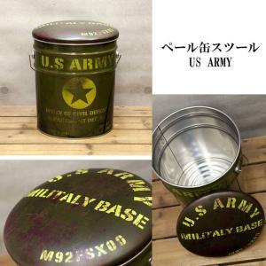 ペール缶スツール US ARMY アメリカン雑貨 smilevillage