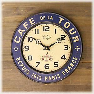 壁掛時計 レジェクション カフェ クロック カフェツアー ブルー|smilevillage