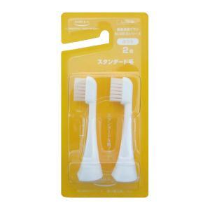 メール便可 超音波歯ブラシ スマイルエックス 替え歯ブラシ スタンダード毛
