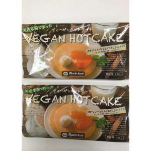 米粉ホットケーキ4枚入×2袋セット(冷凍)アレルギー対応|smiley-club2