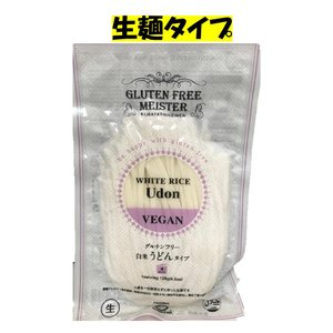 米粉のうどん アレルギー対応グルテンフリーヌードル