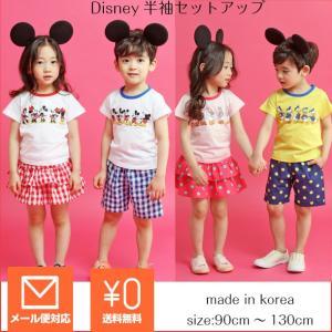 半袖上下セット ディズニー Disney 夏 ドット チェック レッド ブラック グレー ピンク お出かけ 兄弟 姉妹
