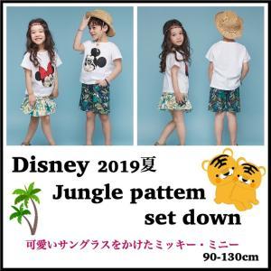 24eed868f62ce 2019夏新作 韓国子供服 Disney ジャングル柄 半袖Tシャツ上下セット サングラスミッキー・ミニー ディズニー Disney 男の子 女の子  90 100 110 120 130