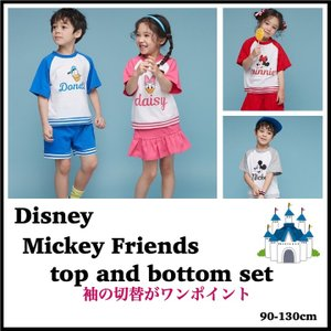 韓国子供服 Disney スポーティ Tシャツ上下セット ミッキー ミニー ドナルド デイジー  男...