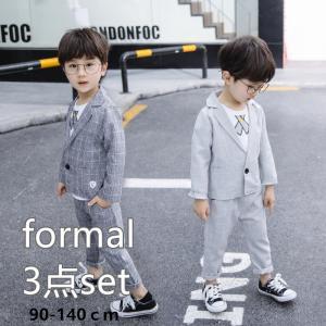 子供スーツ フォーマルウエア 男の子 スーツ フォーマルスーツ キッズスーツ ベビースーツ 子供服 ...