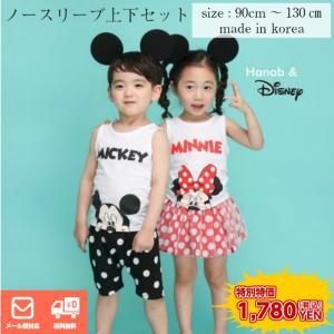 子供服 ノースリーブ 上下セットリボン ディズニー Disney ドット インナーパンツ付きスカート...